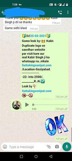 WhatsApp Image 2021-03-26 at 9.48.36 AM.