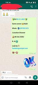 Screenshot_20210102-214032.jpg