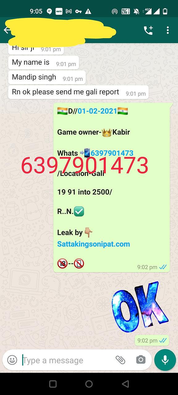 Screenshot_20210202-210519.jpg