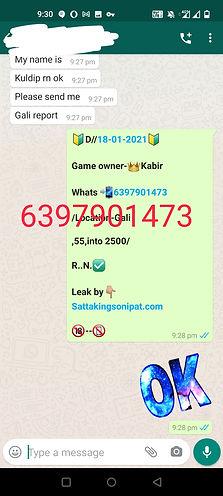 Screenshot_20210119-213002__01.jpg