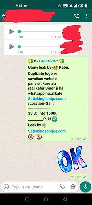 WhatsApp Image 2021-03-20 at 9.38.04 AM