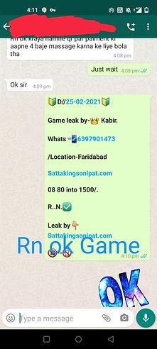 WhatsApp Image 2021-02-26 at 8.28.30 AM.