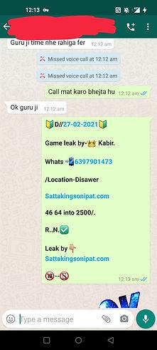 WhatsApp Image 2021-02-28 at 9.56.47 AM.