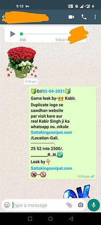 WhatsApp Image 2021-04-03 at 8.52.17 AM.