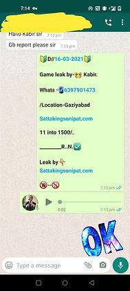 WhatsApp Image 2021-03-17 at 9.35.55 AM
