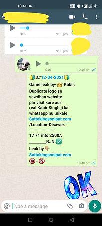 WhatsApp Image 2021-04-13 at 1.53.04 PM.