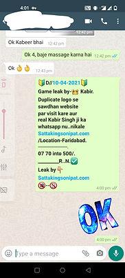 WhatsApp Image 2021-04-11 at 1.37.02 PM.