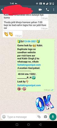 WhatsApp Image 2021-04-14 at 5.23.01 AM.