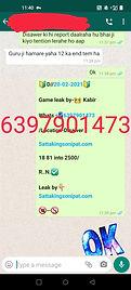 WhatsApp Image 2021-02-21 at 9.21.13 AM