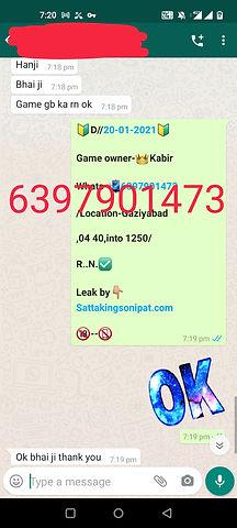 Screenshot_20210120-192015.jpg
