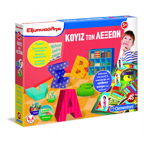 Bingo of Greek Words