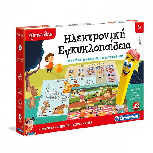 Electronic Encyclopedia