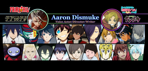 Aaron Dismuke Full Banner
