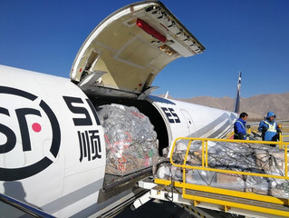 Expanding SF Airlines adds new route to Lhasa