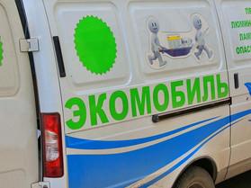 В Новосибирске пройдет акция по сбору вторсырья