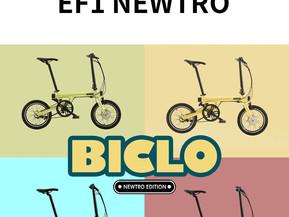 [테크] 자전거계의 테슬라, 바이클로 치사이클