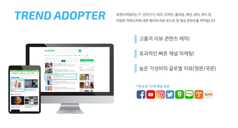 ta 서비스소개서 슬라이드1.JPG