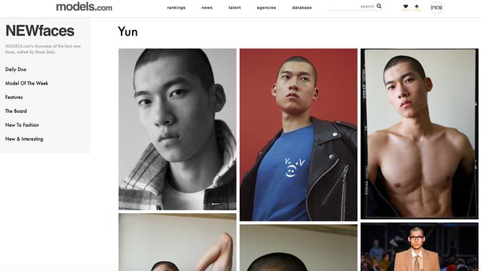 Yun Hoseok :  MODELS.COM Daily Duo