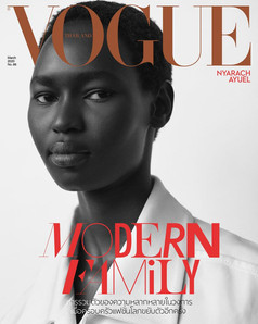 NYARACH - VOGUE THAILAND MARCH 2020 COVER