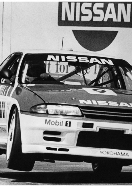 Nissan GTR, at the Nissan Mobil 500