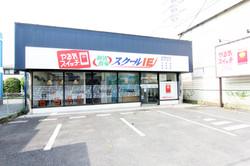 春日部ユリノキ通り校(外観)