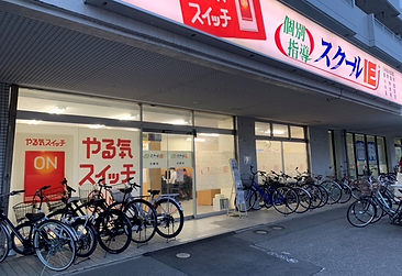 sirakuwa_gaikan.png