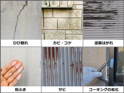 Gaiheki_02.jpg
