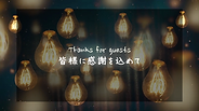 スクリーンショット 2018-02-20 19.26.18.png