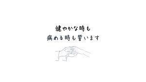スクリーンショット 2020-09-09 16.01.10.png