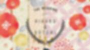 スクリーンショット 2020-01-24 16.16.37.png