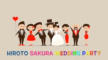 HAPPYLAB,ハッピーラボ,結婚式,披露宴,ウェディング,オープニング,プロフィール,エンドロール,HAPPY