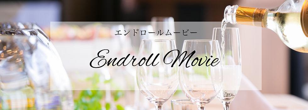 HAPPY LAB|ハッピーラボ |エンドロールムービー|アイコン|結婚式