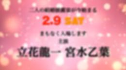 スクリーンショット 2019-08-10 13.27.20.png