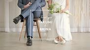 結婚式プロフィールムービー「ありがとうの輪」