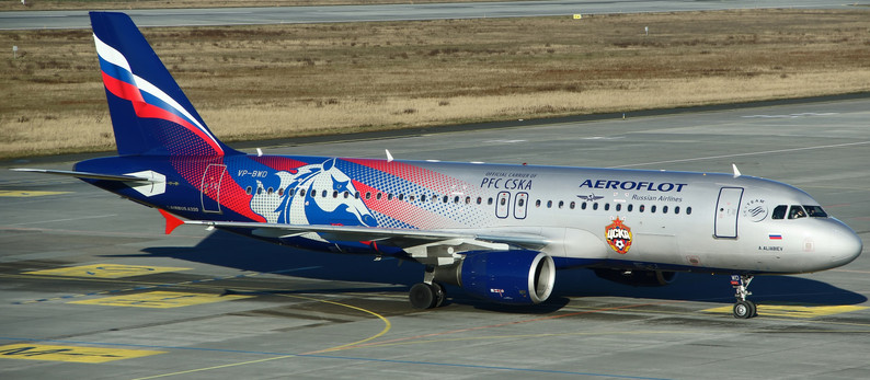 VP-BWD with CSKA Moscow footbal club markings visit Dresden Airport