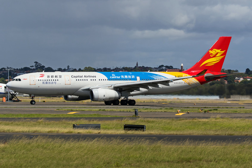B-8221 Capital Airlines A332
