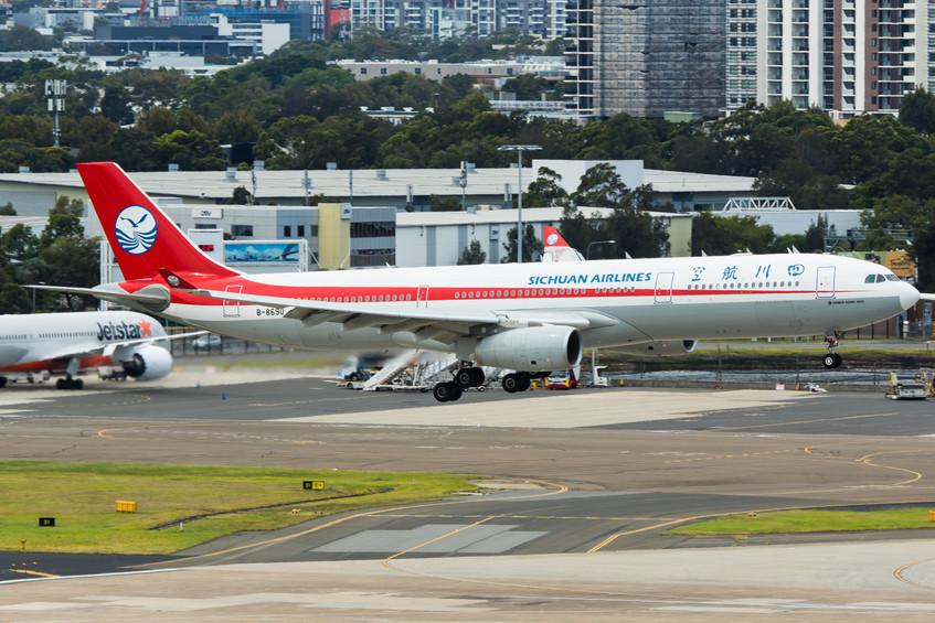 B-8690 Sichuan Airlines A333 (1)-1