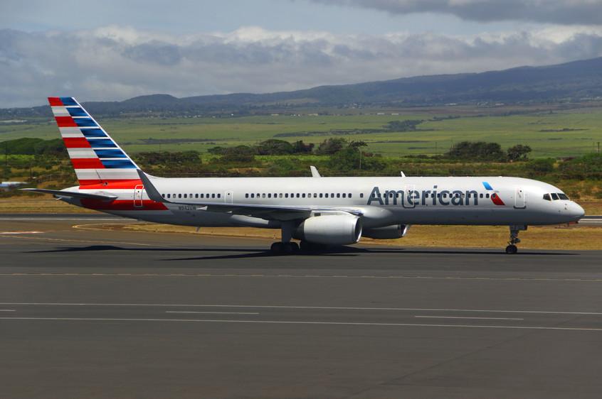 N942UW American Airlines