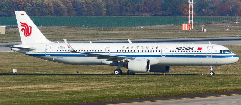 Air China A321NEO departs back to XFW