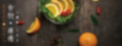 foodart201812_facebookv2-01.png