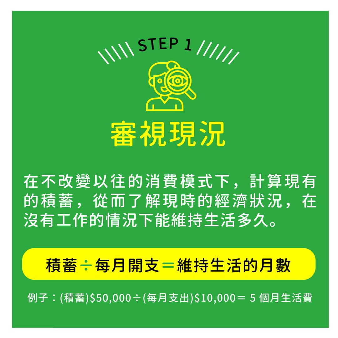 unemploy_finance_p2.png