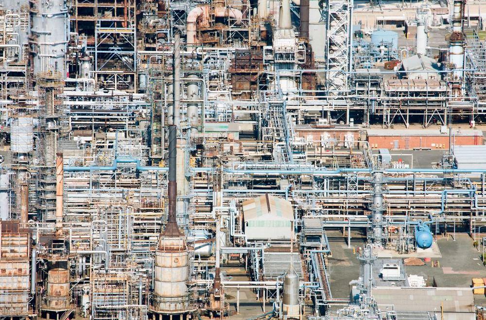 Refinery (2015)