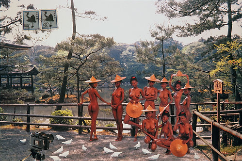 Kyoto, From the Mani- Cartes Postales series, 1993