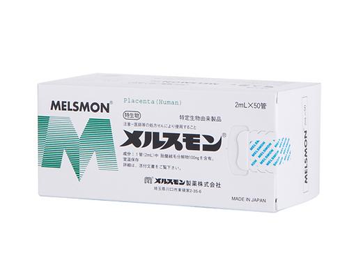 Melsmon Placenta
