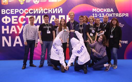 ЯрГУ на Фестивале науки в Москве