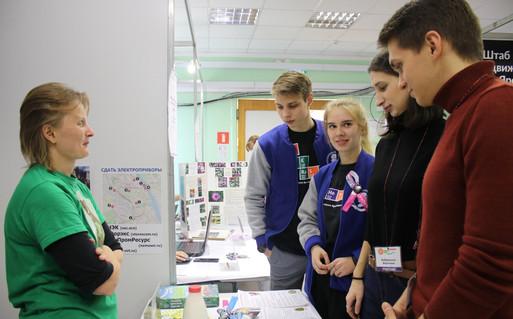 Фестиваль науки Ярославской области
