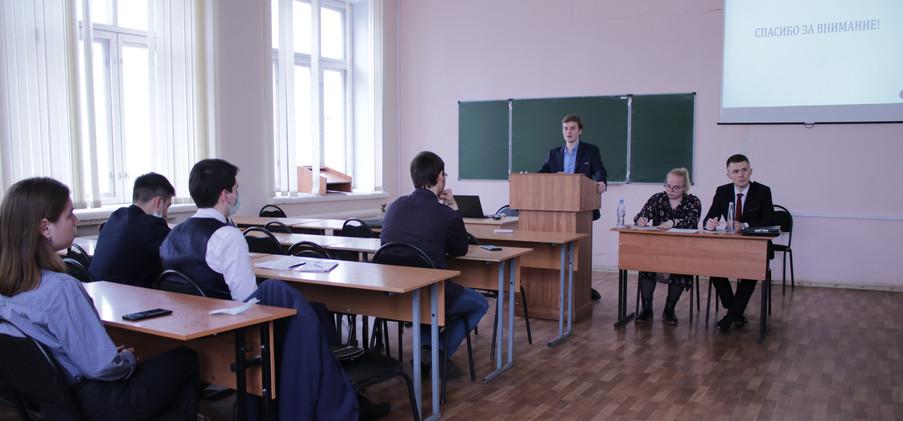 Исторический факультет