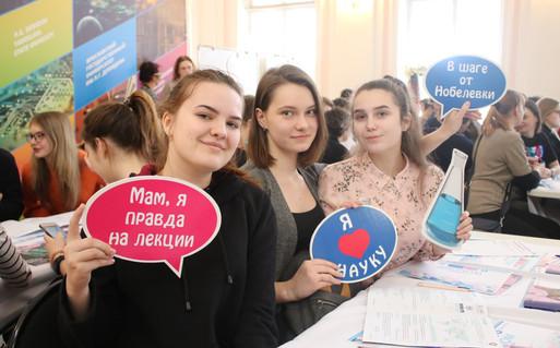 """""""Открытая лабораторная"""" в ЯрГУ"""