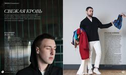 Журнал  Fashion & Beauty