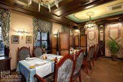 Ресторан «Станъ»